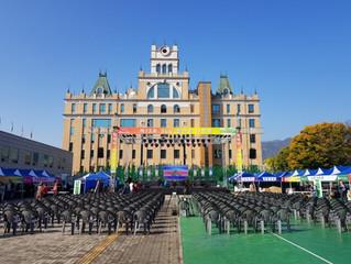 서울사이버대학교 축제