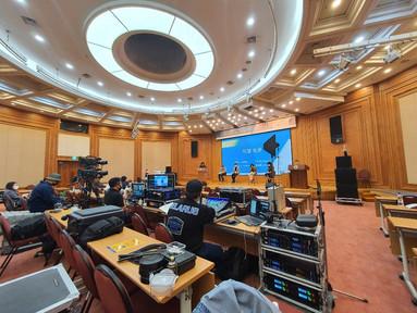 한국조형예술학회 국제포럼