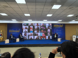 GSIS&KOICA 온라인컨퍼런스
