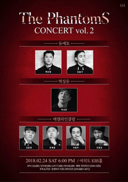 JTBC 팬텀싱어 The Phantoms Concert Vol.2
