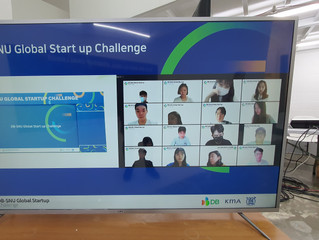 DB-SNU StartUp Challenge