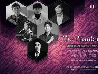 JTBC 팬텀싱어 THE PHANTOMS CONCERT VOL.3