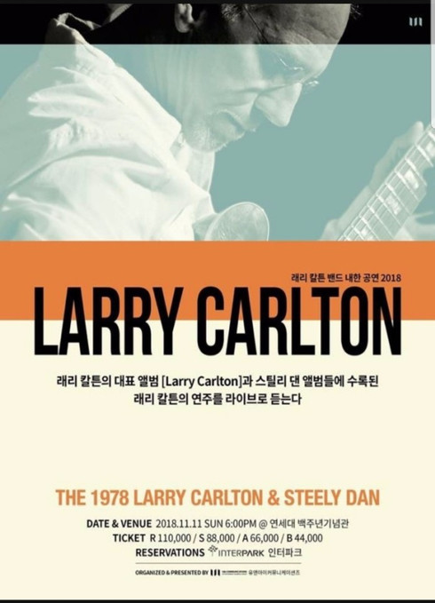 Larry Carlton 내한공연