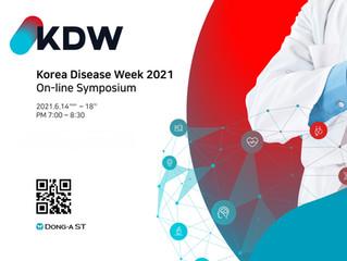 동아제약 KDW2021 On-Line Symposium