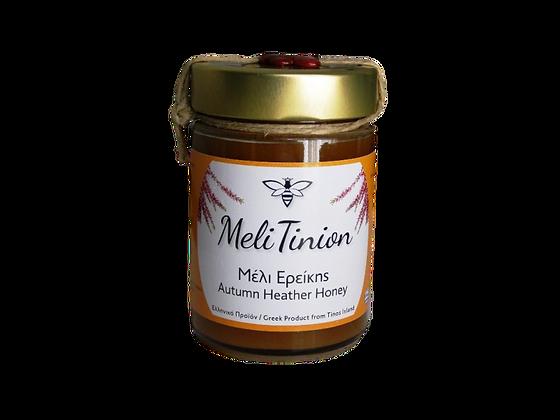 Μέλι Ερείκης - Ρείκι  (φθινοπωρινό)