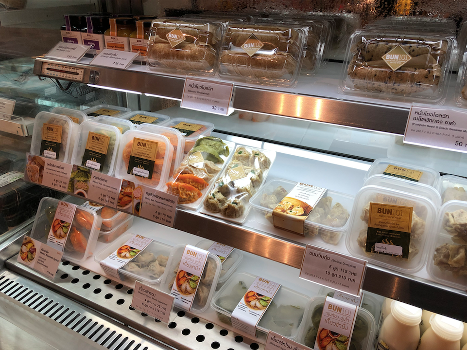Store Photo - Icon Siam Siam Takashimaya Branch Product Showcase Dumplings and Dim Sum