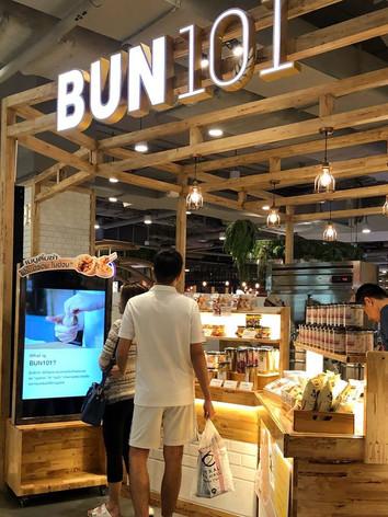 Store Photo Bangna