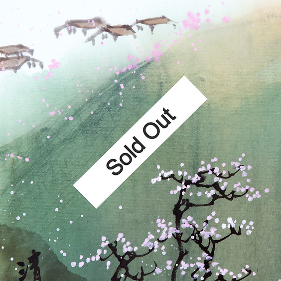 Chinese Brush Painting: Landscape with Qingxiong Ma