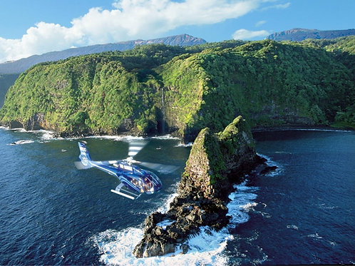5 Nights in Maui with Hana Forest Helicopter Ride
