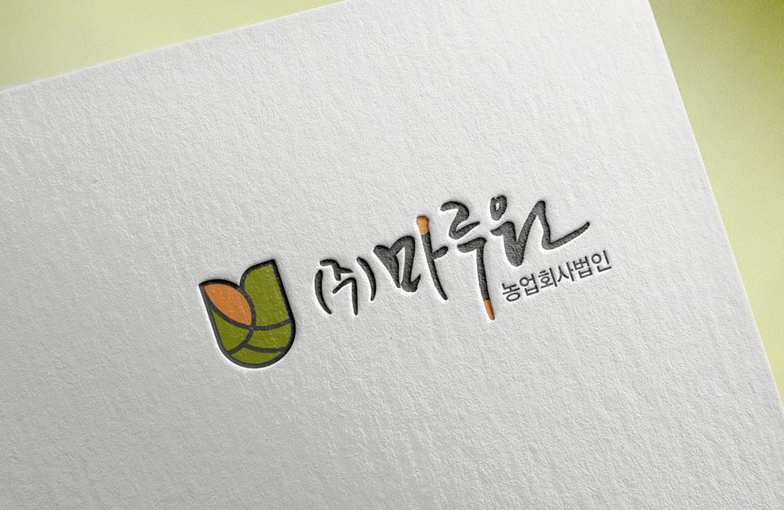 마루원_web