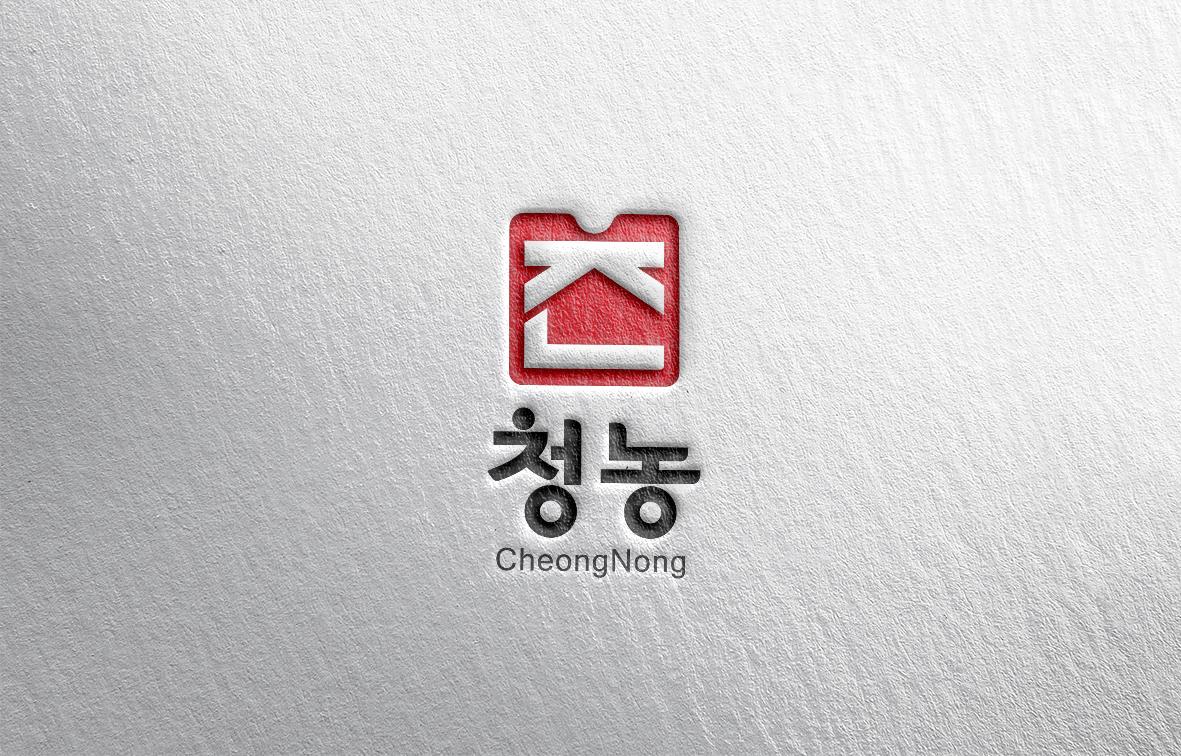 BI_청농
