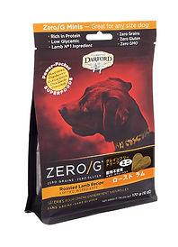 ZERO-G-Mini-Lamb-Bag H.jpg