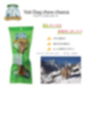 チーズチラシ_page-0001.jpg