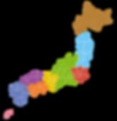 日本地図 色分け.png