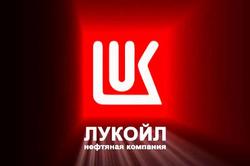 Lukoil_550x366