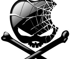 OS X: backdoor ataca o MAC-KeyChain