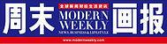 wechat modern weekly.jpg