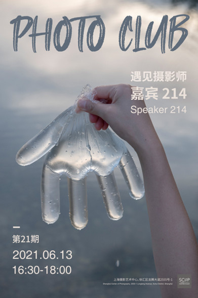 WeChat Image_20210617151321.jpg