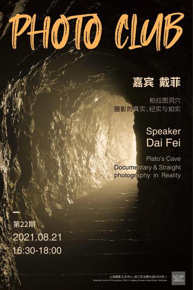 WeChat Image_20210826153703.jpg