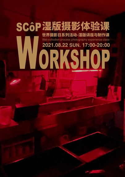 scop poster (08.22).jpg