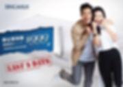 SINOMAX - Print ad promo 2016.jpg