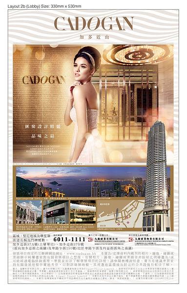 CADOGAN - Print ad 2015.jpg