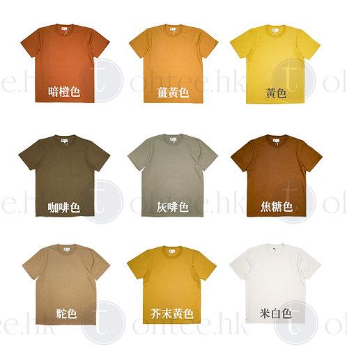 重磅厚身淨色T-Shirt【黃色系】