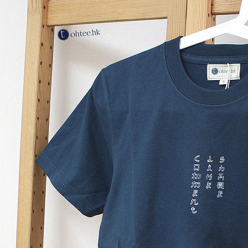 """""""CLS"""" T-shirt"""