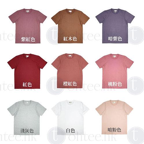 重磅厚身淨色T-Shirt【紅色系】
