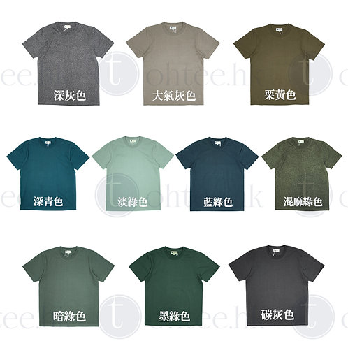 重磅厚身淨色T-Shirt【綠色系】