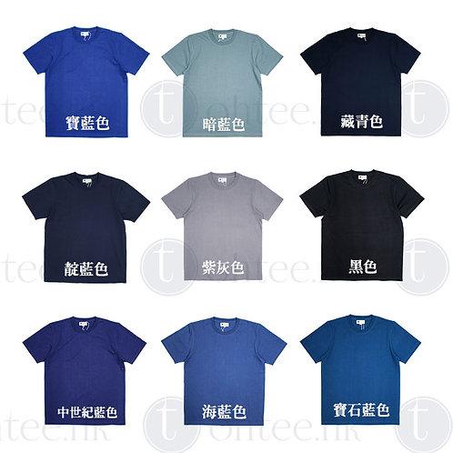 重磅厚身淨色T-Shirt【藍色系】