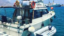 Valendi Boat External 1