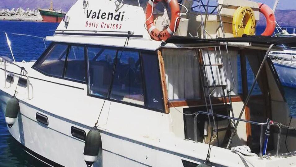 Σκάφος Βαλέντι