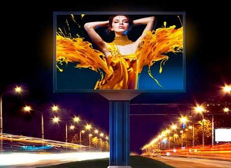 Светодиодные видеоэкраны