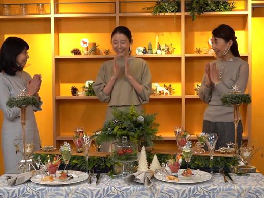 食空間コーディネート協会様イベント