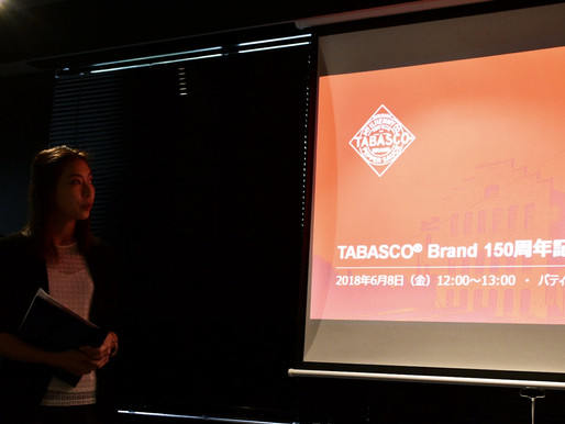 TABASCO150周年記念イベント報告