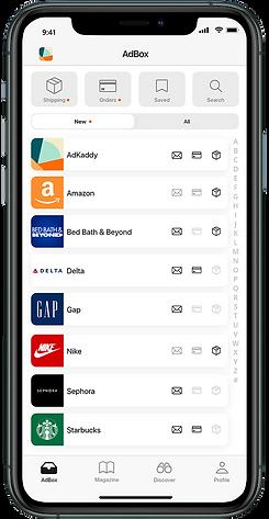 AdKaddy_AppScreen_adbox.png