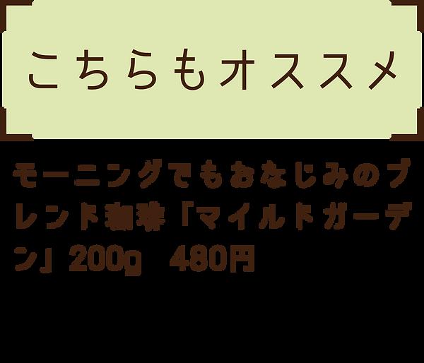 HP伊木清兵衛タイトル-おすすめ.png