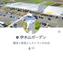 伊木山ガーデンのLINE公式アカウントができました!