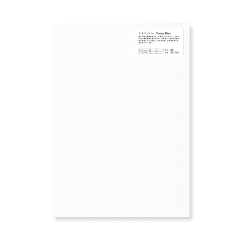 Yamamoto Tomoe River 50 page package A4