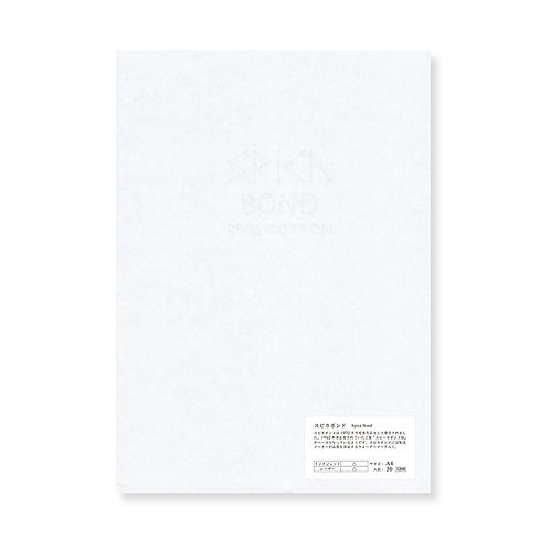Yamamoto Spica Bond 42 gm. 50 page package A4