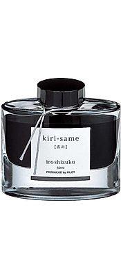Pilot Iroshizuku Kiri-same - 50ml bottle