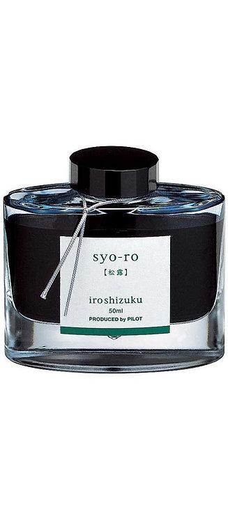 Pilot Iroshizuku Syo-ro - 50ml bottle