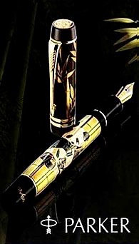 Parker Duofold Makie Panda Limited Edition