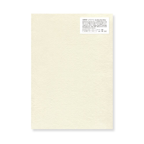 Yamamoto Washi Kin-Kaku-Den 50 page package A4