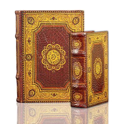Marquiz Design Book Box (2 Sizes)