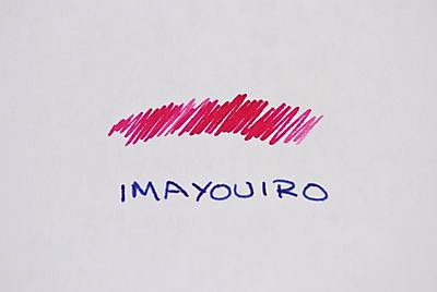 Kyoto TAG Kyo no Oto ink - Imayou-iro