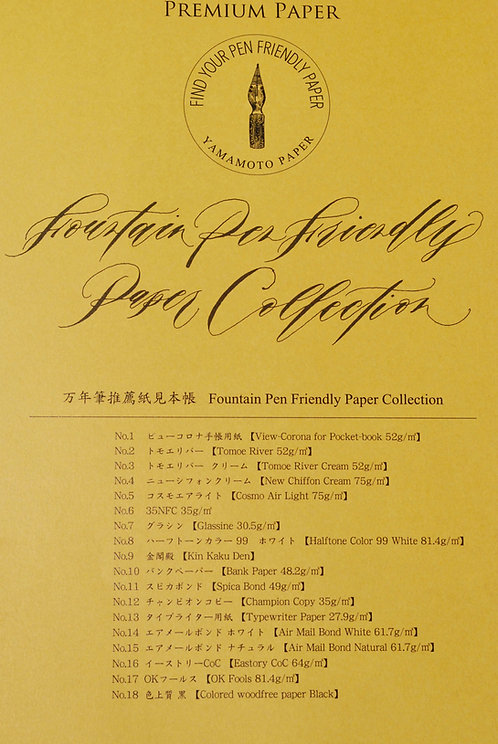 Fountain Pen Friendly Paper Collection