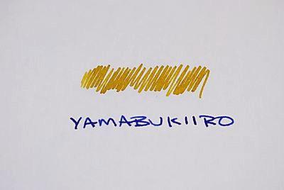 Kyoto TAG Kyo no Oto ink - Yamabuki-iro