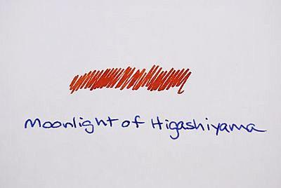 Kyoto TAG Kyo-Iro ink - Moonlight of Higashiyama